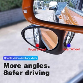 Adjustable Dual Angle Blind Spot Mirror For Side Mirror