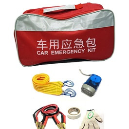 SOS Car Emergency Kit Small | Jump Start Cables , Towing Strap Hook, Gloves, Fuse And Hand Held Torc